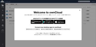 スクリーンショット 2014-04-11 1.28.00.png