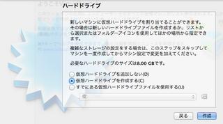 スクリーンショット 2014-04-18 15.09.10.png