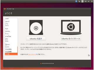 スクリーンショット 2014-04-18 15.14.36.png